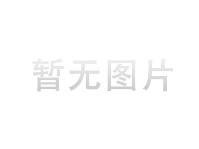 (二)下载必威体育app_betway必威注册_betway中国官网奶粉生产线项目(水、气、声)竣工环境保护验收监测报告